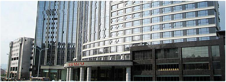 Zhangjiajie Dacheng Shanshui International Hotel