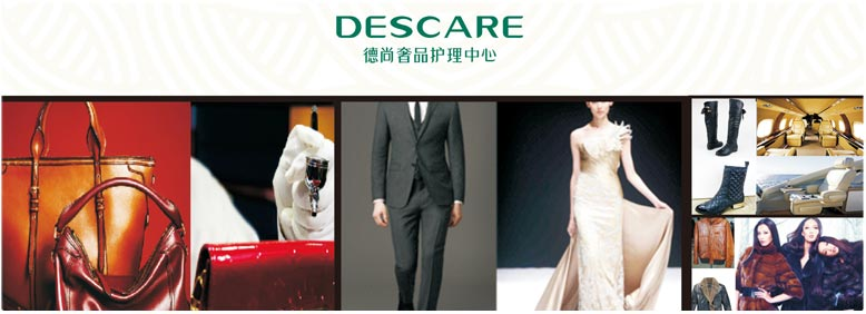 Descare Luxury Products Care Center