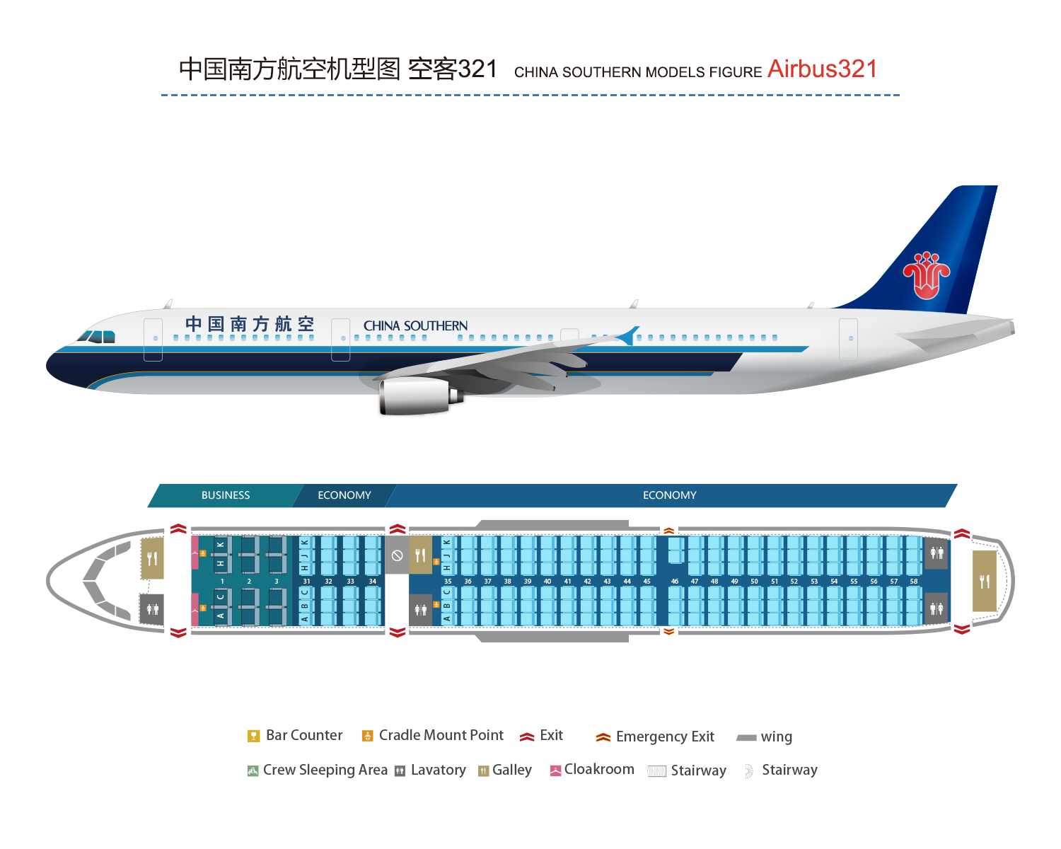 Cabin A321 | China Southern Airlines